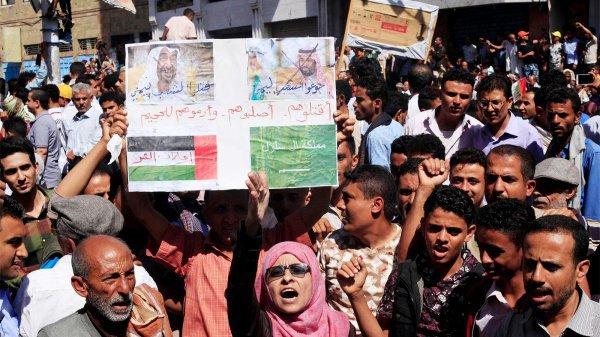 Протест против Саудовской Аравии