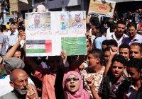 Йеменцы против Саудовской Аравии