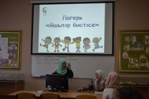проект «Яшьләр бистәсе», реализуется студентами Российского исламского института