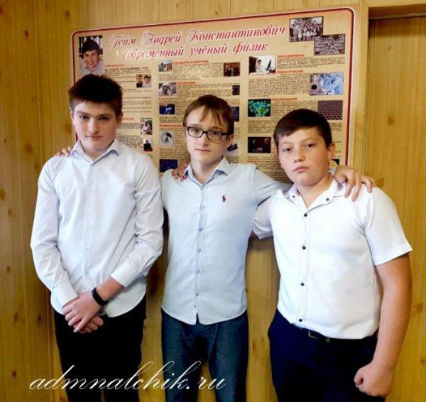 Мусульманских школьников наградят медалями МЧС РФ