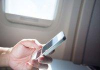 Раскрыта опасность смартфона на борту самолета