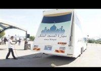 В Японии запустили мечеть на колесах