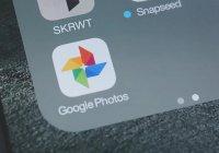 Google попросили удалить фото тюрем после побега заключенного