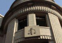 В Верховный суд Египта впервые назначат женщин