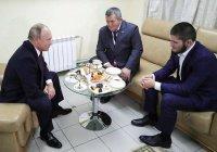 Путин поздравил Нурмагомедова с победой над Макгрегором