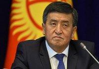 Жээнбеков: русский язык – духовное богатство Киргизии