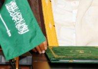 В Саудовской Аравии карикатуристу грозит 5 лет тюрьмы
