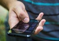Назван самый безопасный в мире смартфон