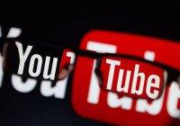 YouTube заботится о психическом здоровье пользователей