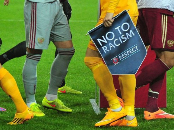 В футболе все еще существует проблема дискриминация.