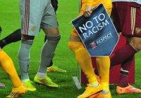 Футбольный клуб «Челси» отправит болельщиков-антисемитов в Освенцим