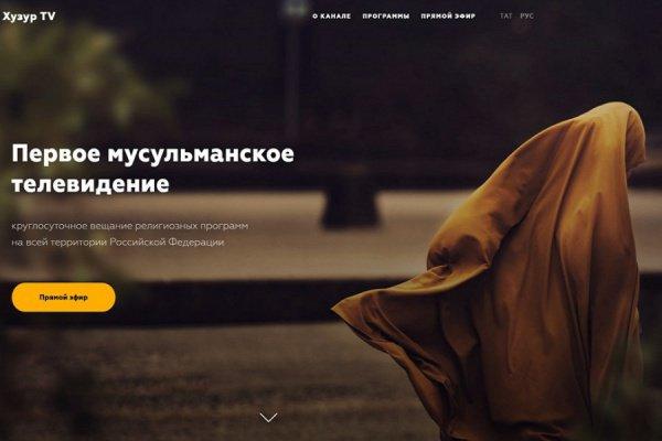 Новые проекты на Хузур ТВ.