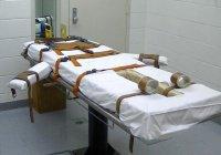Смертную казнь отменили в штате Вашингтон