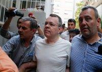 СМИ: Турция согласилась освободить американского пастора Брансона