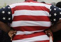 В США ожирение приравняли к террористической угрозе