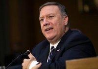 США: весь Ближний Восток должен выглядеть как Израиль