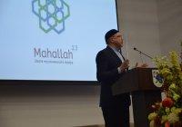 Мусульманскую молодежь научат лидерству