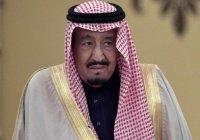 Король Салман впервые высказался по делу о пропавшем саудовском журналисте