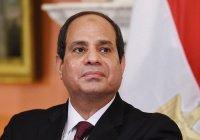 Президент Египта начинает трехдневный визит в Россию