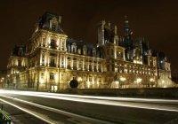Мэр Парижа предлагает поселить бездомных в ратуше