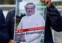 СМИ: Саудовская Аравия официально признает смерть журналиста Джамаля Хашукджи