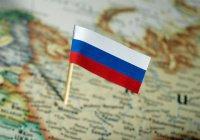 Великобритания: в ближайшие годы влияние России в мире возрастет