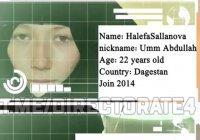СМИ: 14-летняя россиянка, примкнувшая к ИГИЛ, задержана в Сирии