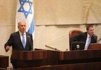 Нетаньяху назвал главную задачу Израиля в отношении Ирана