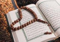Вопросы исламской психологии обсудили в Москве