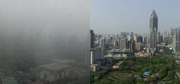 Из-за плотности смога видимость будет составлять не больше 200 м