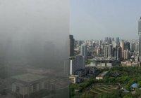 В Китае введен повышенный уровень экологической опасности (ВИДЕО)