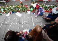 Жительница Франции, притворившаяся жертвой терроризма, приговорена к тюрьме