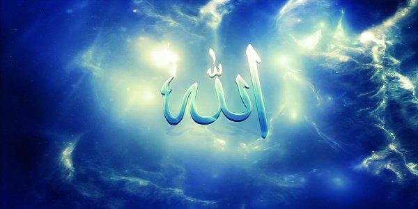 Можно ли определить местонахождение Аллаха?
