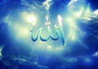 Местонахождение Всевышнего Аллаха. Известно ли оно?