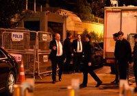 Турецкая полиция нашла доказательства убийства саудовского журналиста
