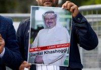 СМИ: подозреваемые в пропаже саудовского журналиста связаны с наследным принцем КСА