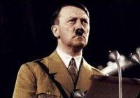 США рассекретили доклад ЦРУ о сексуальной ориентации Гитлера