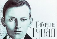 Книгу о Тукае, аналогов которой не существует, презентовали в Казани