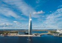 Самый высокий небоскреб в Европе введен в эксплуатацию