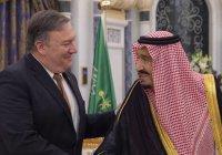СМИ: Саудовская Аравия заплатила США за борьбу с ИГИЛ