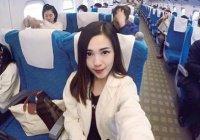 Найдена самая красивая в мире стюардесса