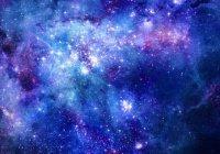 Открыт крупнейший объект ранней Вселенной