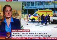 "Al Jazeera ""объявила"" керченским стрелком главу Крыма"