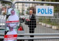 Один из подозреваемых по делу Хашкаджи погиб в Саудовской Аравии