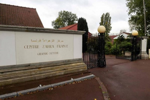 """Обыски в штаб-квартире ассоциации """"Centre Zahra France"""" прошли в начале октября."""
