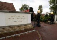 """Во Франции за """"поддержку джихада"""" закрыли мусульманский центр"""