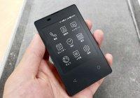 Создан смартфон размером с кредитную карту (ВИДЕО)