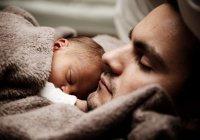День отцов может появиться в России
