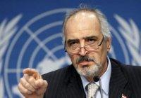 """Представитель Сирии в ООН """"поставил на место"""" Саудовскую Аравию"""