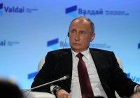 """Путин назвал """"корень всех проблем"""" на Ближнем Востоке"""